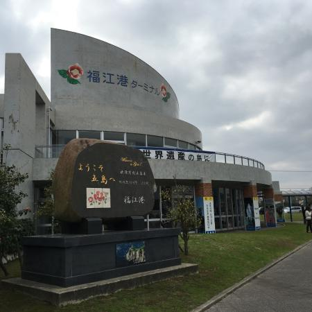 Minato Oasis Goto Fukue