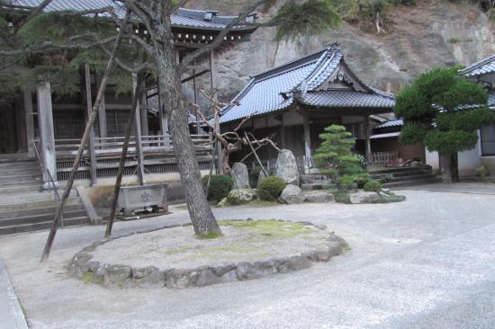 Sairakuji Temple