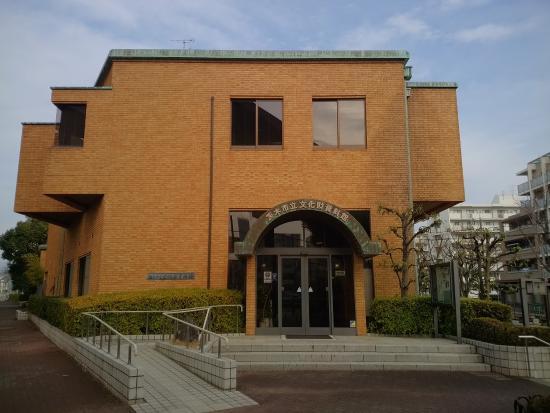 Ibaraki City Cultural Museum