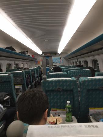 Taiwan High Speed Rail Taichung Station: 高鉄新幹線