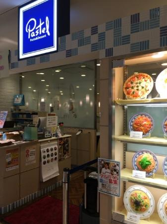 Pastel Italiana, Shinjuku Mylord