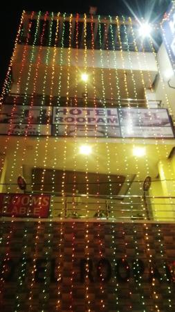 Hotel Roopam Dudhwa