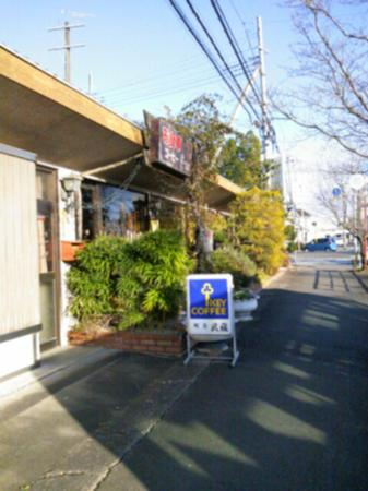 Restaurant Musashi