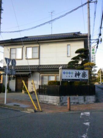 Kisetsu Ryori Kagura