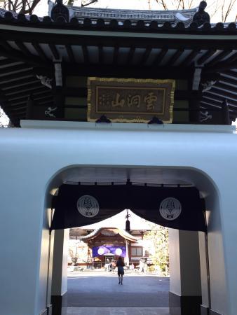 Gesso-ji Temple