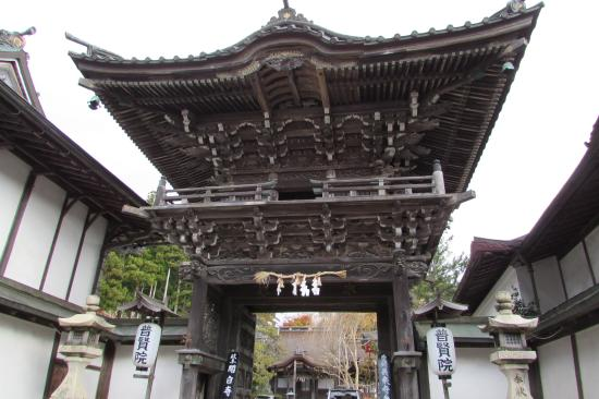 Fugen-in Temple