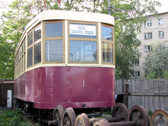 Museum of History of Tram and Trolleybus Management