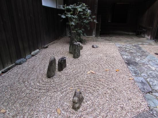 Kainan, Japan: 寂光庭