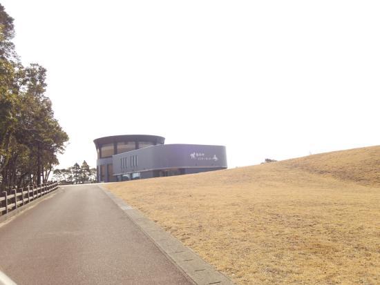 Toimisaki Visitor Center