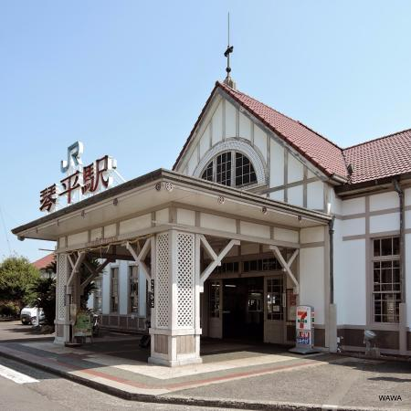 ‪JR Kotohira Station‬