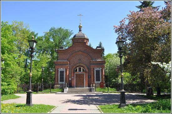 Chapel of Saint Blessed Grand Prince Alexander Nevsky
