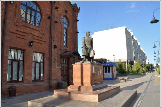 Monument to Chokan Valikhanov