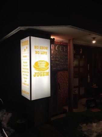 Nozawa Classic Diner Jugem