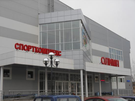 Olymp Sports Palace
