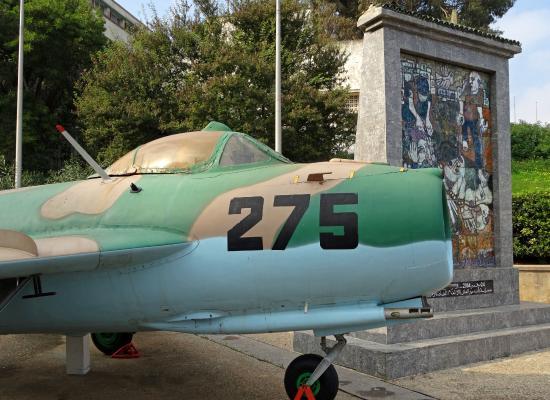 Musee de l'Armee: Army Museum Algiers