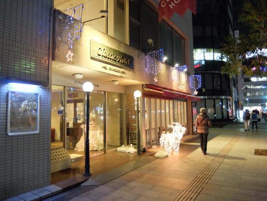 APA Hotel Owari Ichinomiya Ekimae : 施設外観(夜)
