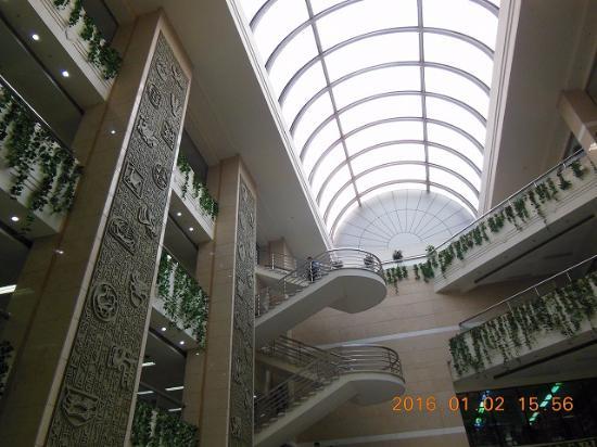 Shanghai Library (Shanghai Tushuguan)