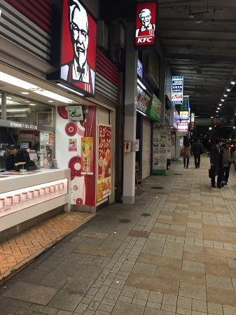 KFC Shinjuku Shinjuku West Exit