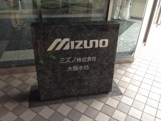 Mizuno Sportology Gallery