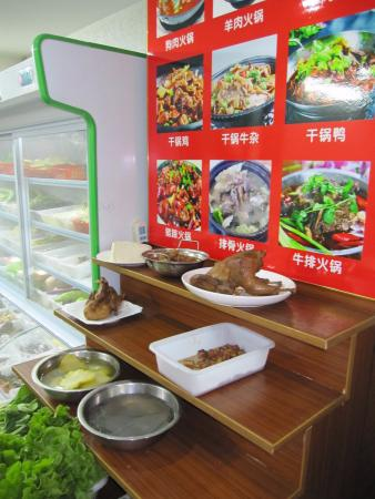 Juyuan Restaurant