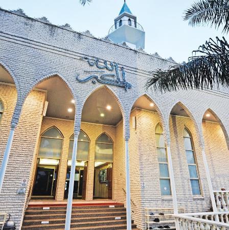 Othman Bin Affan Mosque