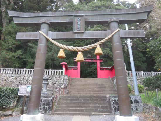 Hachimangukinomiya Shrine