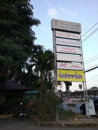 Oasis Hotel Chiang Mai: -