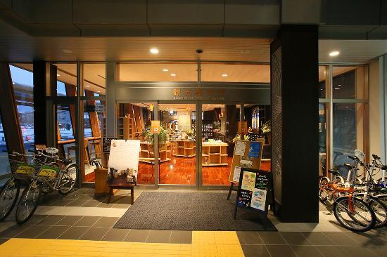 Iiyama Station Tourist Information Center