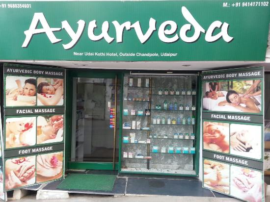 ‪Ayurveda Ayurvedic Massage Centre‬