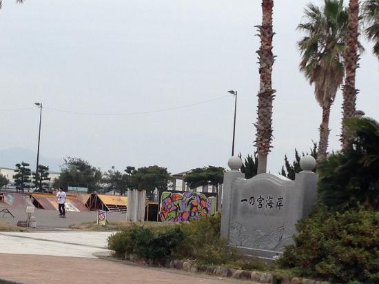 一の宮公園・海岸
