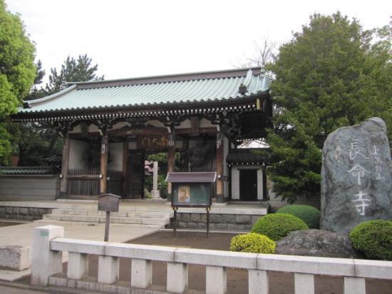 Nerima, ญี่ปุ่น: 山門