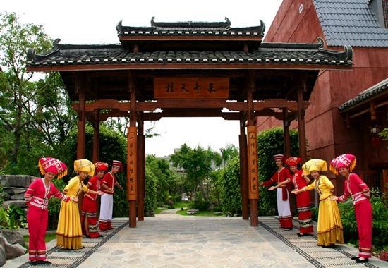 Nanning, China: Jiuquwan Hot Spring Resort