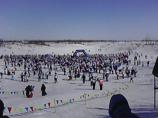Ol-Gul Ski Lodge