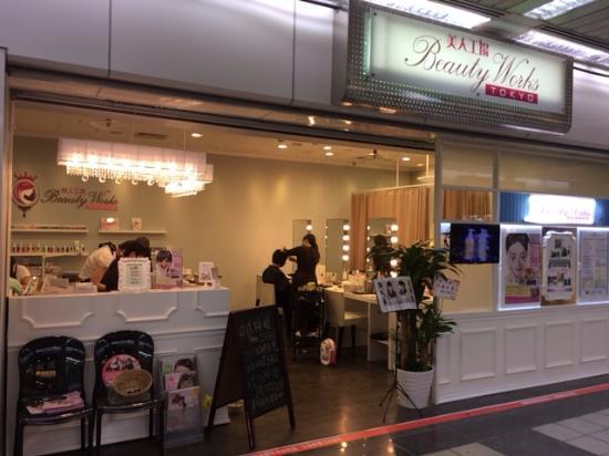 Beauty Works Tokyo