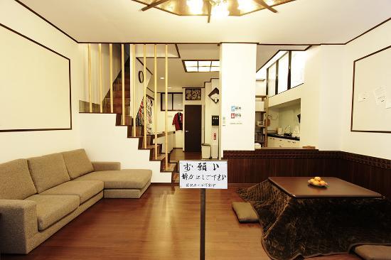 Tabinibito Matsuiya Japanese-style Guest House