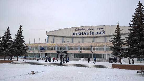Ice Palace Yubileyny