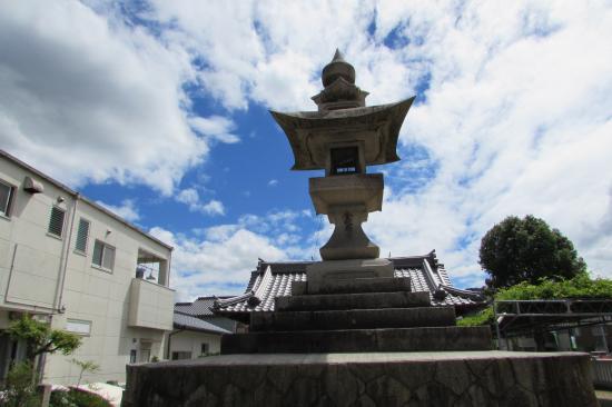 Fuchu, ญี่ปุ่น: 石灯籠