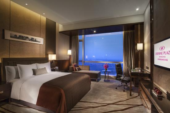 Zhangzhou, Cina: Executive Room