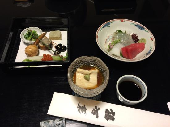 Kikokuso: photo0.jpg