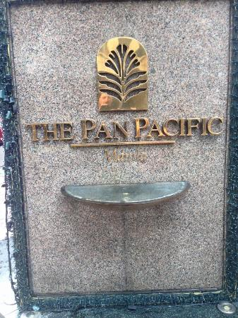 Pan Pacific Manila: Front Sign