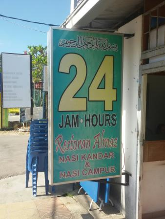 location photo direct link restoran almaz langkawi district kedah