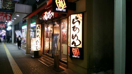 Ramen Kagetsu Arashi, Kameido North Entrance