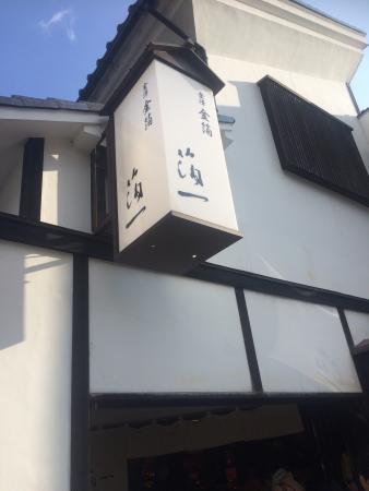 Hakuichi, Higashiyama