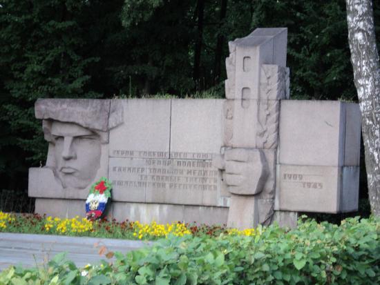 F.A. Poletayev Monument