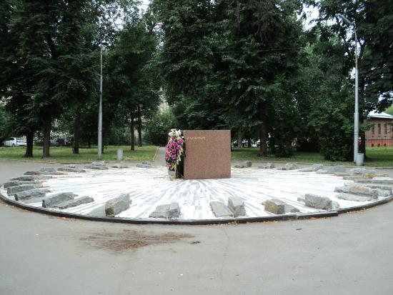 ‪Monument of the Accident in Chernobyl‬