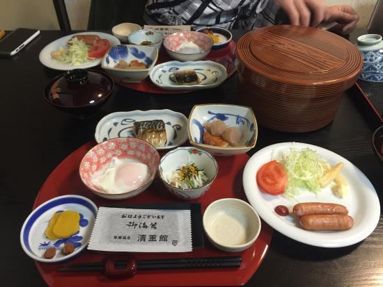 Kiyoshigekan: Breakfast - Day 2