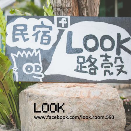 Look B&B