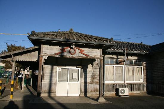 Niimura Station Old Bldg