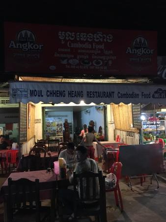 Moul Restaurant