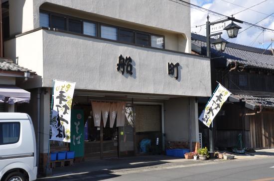 Funamachi Shokudo